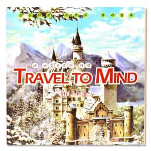Adult Stress Reliever Painting Travel To Mind Coloring Books