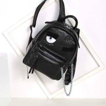 Fashion Big Eyes Zipper Backpack Bag