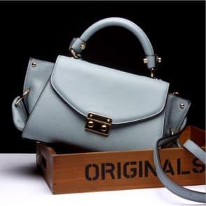 Gold Buckle Leather Shoulder Bag ~ Grey