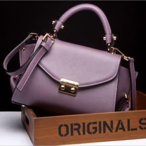 Gold Buckle Leather Shoulder Bag ~ Purple